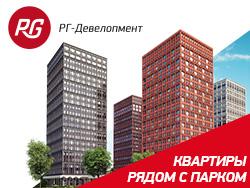 ЖК «Родной город. Воронцовский парк» Современные квартиры с видом на парк